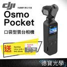 送64G記憶卡 DJI 大疆 Osmo ...
