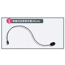 【晉吉國際】HANLIN-BTS5 殼骨傳導 安全帽藍牙耳機 -藍牙5.0 加購加購(加長45cm軟線-麥克風)