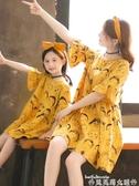 親子裝親子裝夏裝2020新款網紅短袖連身裙潮女童裝時髦公主裙母女裝洋氣 新品