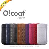 【東西商店】Ozaki O!Coat Nature iPhone 5/ 5s /SE拉拔式帶卡槽保護皮套