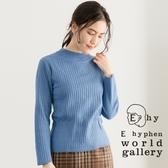 ❖ Hot item ❖ 微高領羅紋合身針織上衣 - E hyphen world gallery