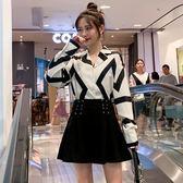 中大尺碼實拍L-4XL棉花糖女生胖MM韓版時尚顯瘦襯衣配短裙兩件套3F057.6506皇潮天下