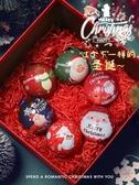 聖誕節飾品 創意聖誕節禮物兒童幼兒園球馬口鐵盒糖果盒平安夜小禮品裝飾包裝