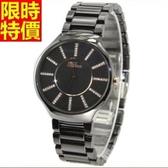 鑽錶-明星款奢華與眾不同女手錶2色5j37【巴黎精品】