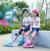 直排輪 溜冰鞋兒童全套裝男女旱冰鞋輪滑鞋直排輪3-4-5-6-8-10-12歲初學【快速出貨八折搶購】