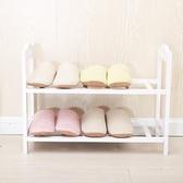 組裝白色實木迷你鞋架簡易家用經濟型宿舍小號省空間鞋櫃    9號潮人館 YDL