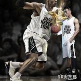 籃球服定制套裝男路人王魔王籃球衣校園訓練服團購印號街頭球隊服 QQ20475『MG大尺碼』