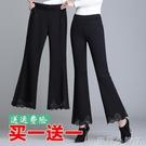 微喇叭褲女2020新款夏季薄款墜感矮個子九分黑色褲子休閒寬管褲女 蘿莉小腳丫