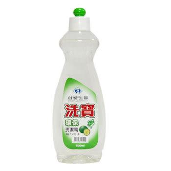 台塑生醫洗寶環保洗潔精(洗碗精拉拔頭)500cc/瓶