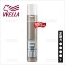 威娜 定格噴霧-300ml[70155] 頭髮快速造型定型
