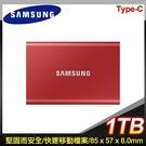 【南紡購物中心】Samsung 三星 T...