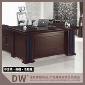 【多瓦娜】19058-606002 塞維爾5.8尺主管桌(TWYC-18-203#)(不含側櫃.活動櫃)