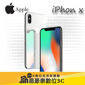 Apple iPhone x Ix iPhonex 信用卡24期0利率 空機 優惠價 64G 台南 晶豪泰實體店面 免門號 免卡分期