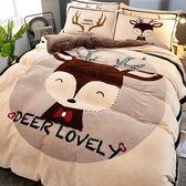床包組  冬季加厚保暖法蘭絨四件套珊瑚絨床上用品被套床單