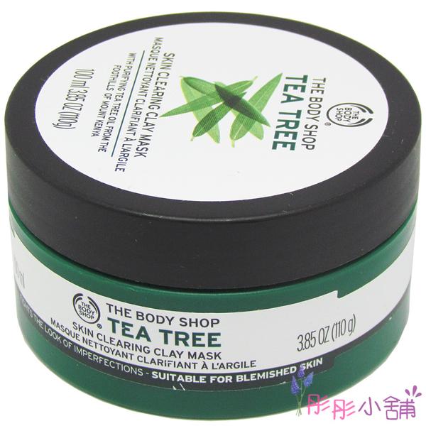 The Body Shop 茶樹淨膚調理面膜 100ml 美國購入 新包裝【彤彤小舖】