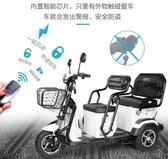 (鋰電池款可拔出充電)電動三輪車摩托車成人女人老人代步車接小型迷你電瓶車 萬客城