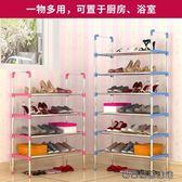 鞋架多層簡易家用經濟型組裝 易樂購生活館