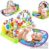 腳踩鋼琴嬰兒健身架器腳踏鋼琴0-1歲腳蹬琴音樂玩具3-12個月男孩6
