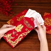 個性結婚紅包燙金絨布喜字千元紅包袋改口利是封