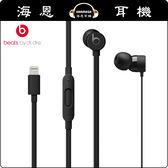【海恩特價 ing】Beats urBeats3 入耳式耳機 Lightning 接頭 黑色 公司貨保固