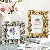 創意相框 復古歐式創意金色葉子6寸婚紗照相框擺件裝飾畫框掛墻 童趣屋