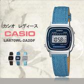 CASIO LA670WL-2A2 復古優雅風格腕錶 LA-670WL-2A2DF 熱賣中!