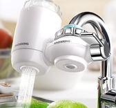 凈水器家用 廚房水龍頭過濾器 自來水水龍頭凈水器家用直飲 igo茱莉亞嚴選