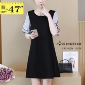 連身裙--簡約圓領拼接條紋不規則雙層荷葉袖寬鬆A字版型洋裝(黑M-3L)-D539眼圈熊中大尺碼◎
