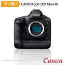Canon EOS 1DX Mark III BODY單機身*(平行輸入)