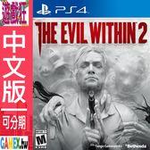 PS4 邪靈入侵 2(中文版)
