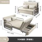沙發床客廳多功能兩用可伸縮小戶型雙人書房經濟型儲物辦公沙發床 夢幻小鎮