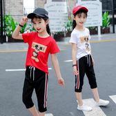 米蘭 童裝女童套裝2019新款夏天兒童夏裝洋氣時髦短袖T恤兩件套韓版潮
