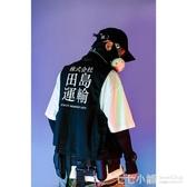 吉業重工美式工裝馬甲日系街頭復古無袖上衣工裝背心多口袋外套潮