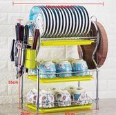 廚房置物架用品用具餐具洗放盤子置放碗碟收納架刀架碗柜瀝水碗架WY三角衣櫥