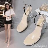 網紅透明高跟鞋女夏2021新款韓版百搭水晶粗跟一字帶涼鞋女仙女風 范思蓮恩