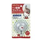 【震撼精品百貨】Hello Kitty 凱蒂貓~凱蒂貓 HELLO KITTY 吸盤大單勾#57418