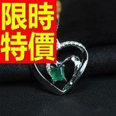 祖母綠寶石項鍊墜飾18K金0.162克拉-生日聖誕節禮物新品首飾53be42[巴黎精品]