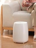 垃圾桶 簡約家用客廳臥室北歐垃圾桶廚房衛生間創意垃圾桶大號有蓋廢紙簍 3C公社YYP