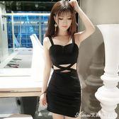 洋裝 酒吧女裝新款夜店性感露臍吊帶裙緊身修身顯瘦露背包臀洋裝  艾美時尚衣櫥