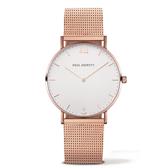 【Paul Hewitt】/德國船錨錶-36mm(女錶 手錶 Watch)/台灣總代理原廠公司貨兩年保固