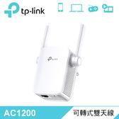 【TP-Link】RE305 AC1200 Wi-Fi 訊號延伸器 【加碼送環保軟毛牙刷】