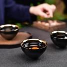 心經杯 心經杯木葉盞功夫茶具建盞茶杯陶瓷茶盞茶碗主人杯單杯品茗杯定制【快速出貨八折鉅惠】