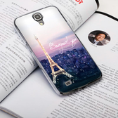 [n075t 硬殼] 三星 Samsung Galaxy J N075T 手機殼 外殼 巴黎鐵塔