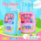 兒童玩具佩佩豬拉桿旅行箱玩具小豬佩奇仿真手提箱-奇幻樂園