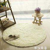 客廳地毯時尚米白圓形加厚絲毛地毯臥室滿鋪衣帽間吊蘭毯拍照地毯 igo摩可美家