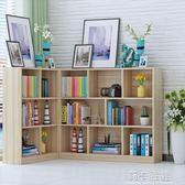 簡易書架自由組合置物櫃兒童收納組裝儲物矮櫃書櫃書架桌上小櫃子igo  莉卡嚴選
