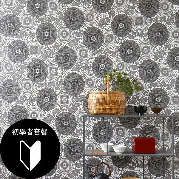 灰色,藍色,棕色花紋 亞洲風格 rasch(德國壁紙) 2020 / 759020、759051,759082 +施工道具套餐