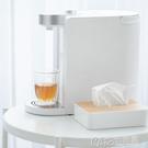 即熱飲水機心想即熱式飲水機家用凈水器電熱水壺台式小型迷你桌面 【全館免運】