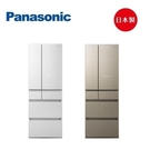 【南紡購物中心】Panasonic國際牌 日製500L六門變頻冰箱 NR-F506HX