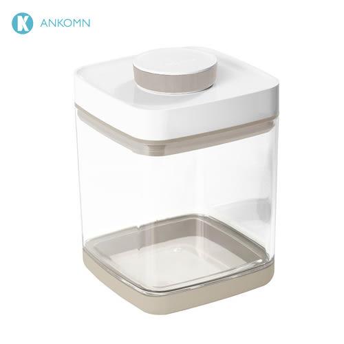 《ANKOMN》Savior 真空保鮮盒 2.5L-米白